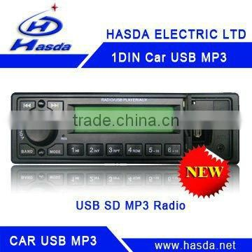 hot mp3 car alarm