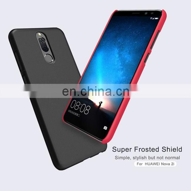 Frosted Shell Series PC Back Cover Phone Case for Huawei Mate 10 Lite