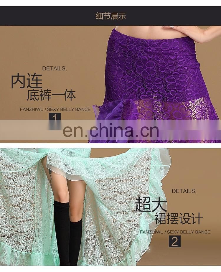 Q-6055 Egyption sexy lace long belly dance skirt