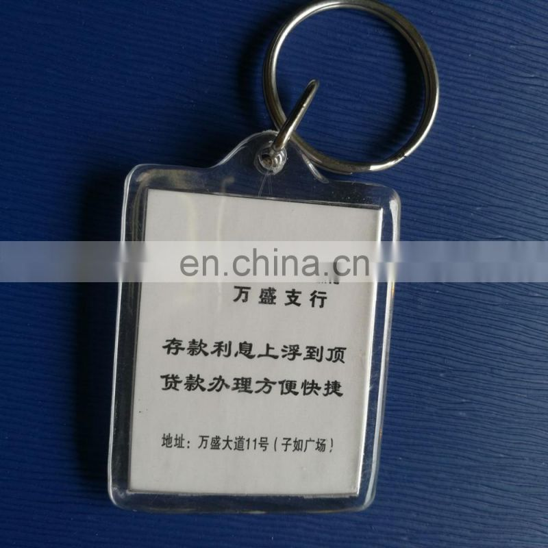 rectangle custom acrylic keychain with paper photo inside