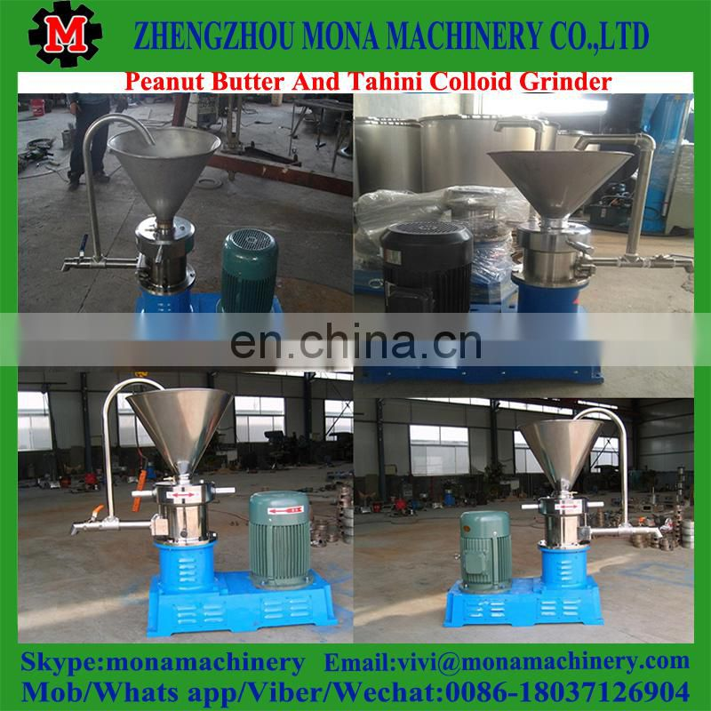 Complete peanut butter making machine/Automatic peanut butter equipment/Industrial peanut butter processing machine Image