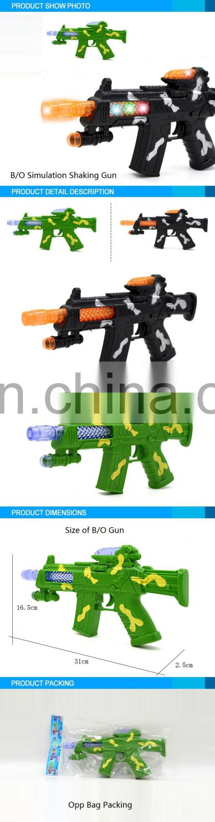 Kids 2016 fashional series B/O Simulation shaking gun toys