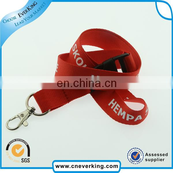 Supply Custom Nylon Printing Key Neck Lanyard
