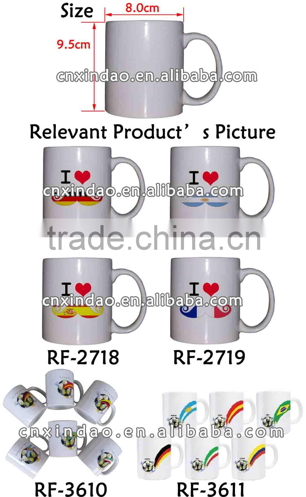11oz Wholesale Ceramic Promotional Cup with World Cup Design for Beer Cup Not Double Wall Cup