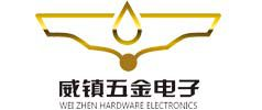 Dongguan weizhen hardware electronics co. LTD