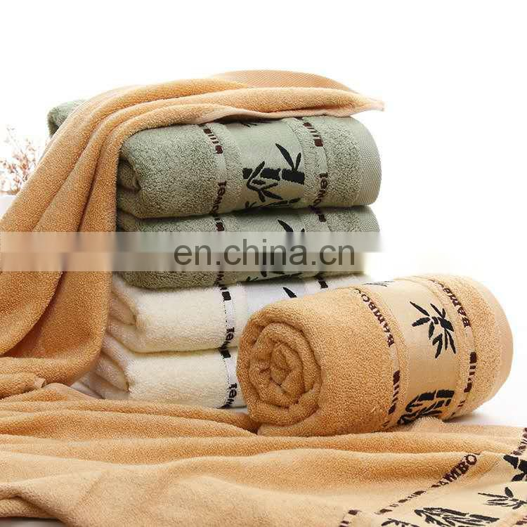 Luxury High Quality Jacquard Eco friendly Bamboo Fiber Bath Towel