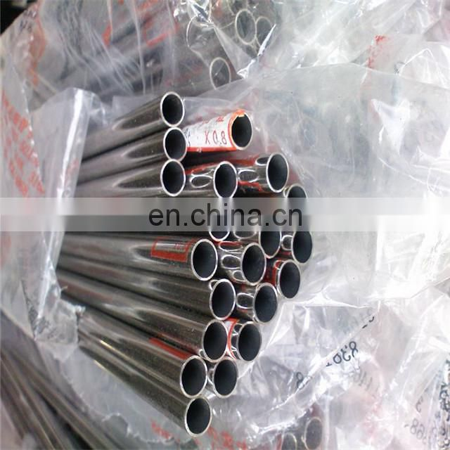 "Top Quality stainless steel pipe 316 316l 3"" sch40 Image"