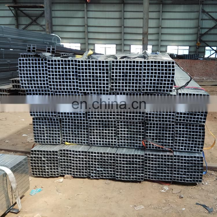 China Manufacturers construction cold drawn metal square tube