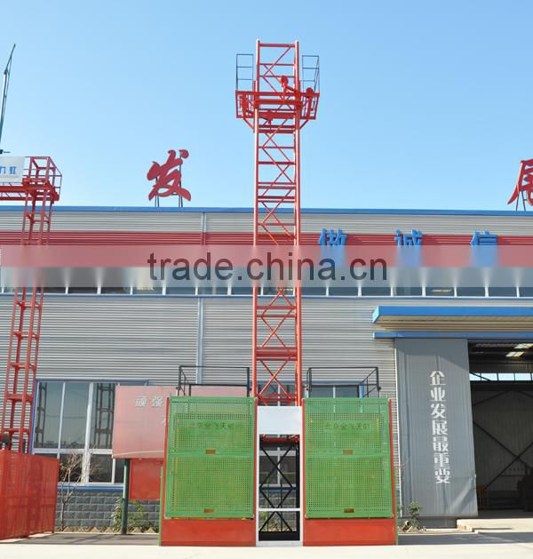 High Quality Construction Lift/material lift/Building elevator/outdoor elevator platform/Material hoist for construction/Materia