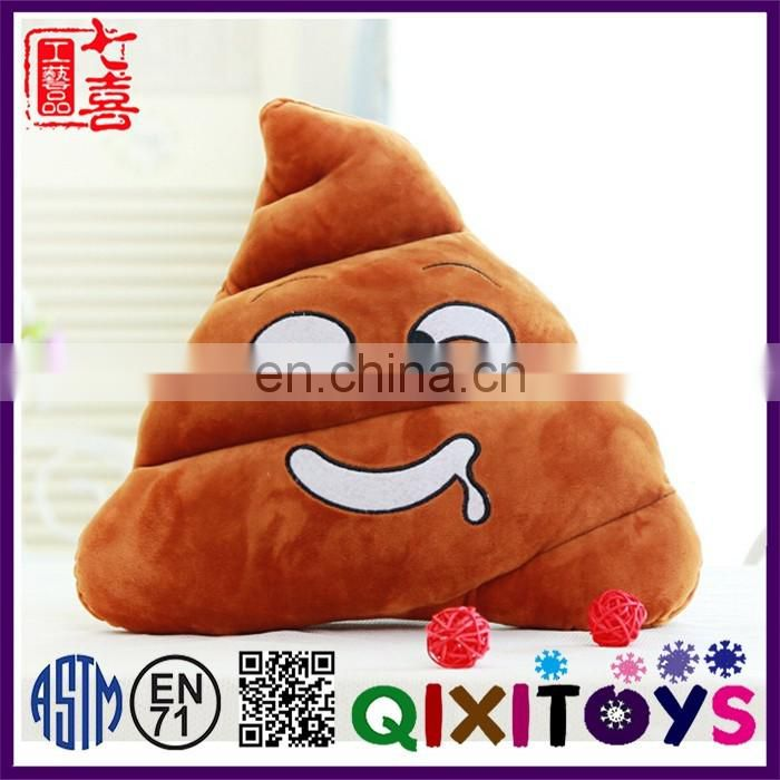 Wholesale made PP cotton poop emoji pillow custom made funny face emoji stuffed plush soft toy
