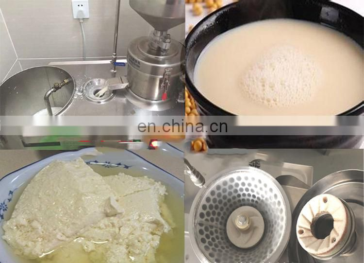 High Quality Stainless Steel Automatic Tofu Soybean Milk Making Machine Bean Curd Forming Machine Commercial Soymilk Maker