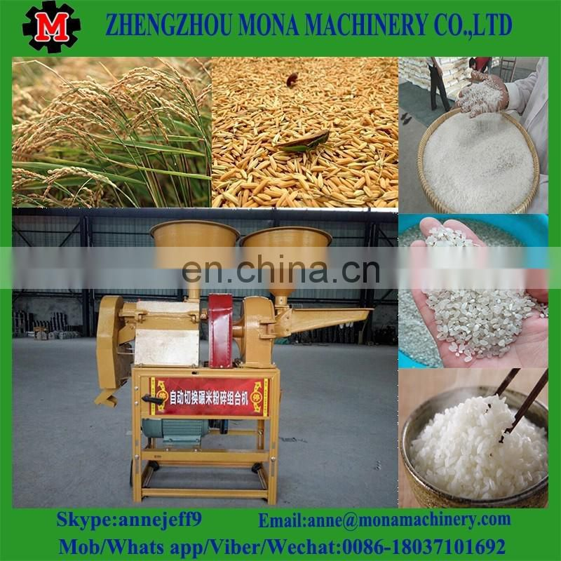 Home Use Mini Milling Paddy Rice Hulling Machine For Sale