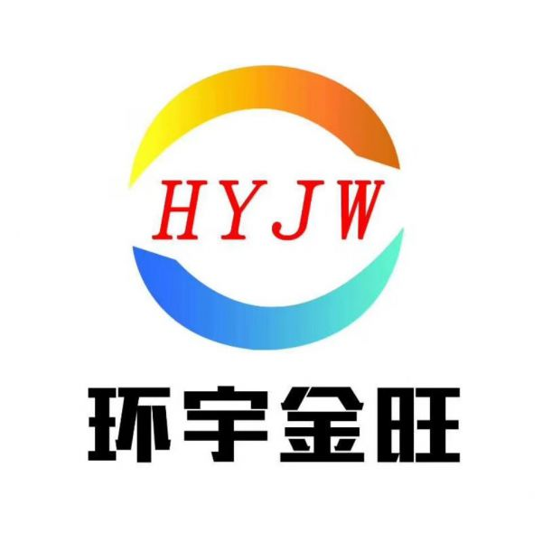 Global Jinwang Envirotech Co., Ltd.