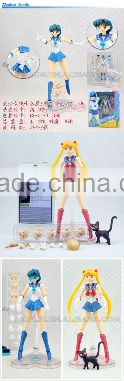 MINI QUTE 4 style 15cm Japanese anime figure sailor moon action figures brinquedos girl toys cartoon movie gift NO.MQ 115