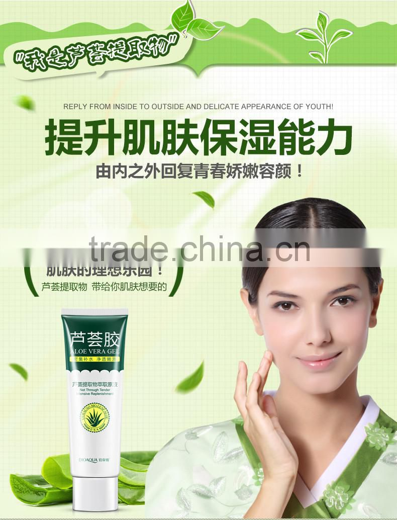 BIOAQUA skin care products Aloe Vera Gel