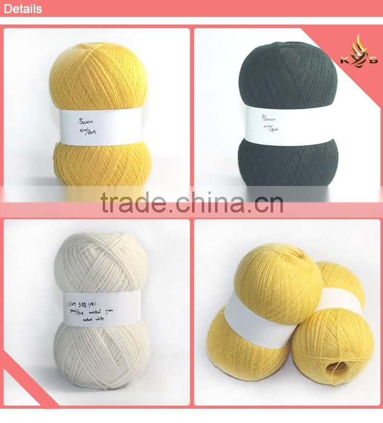wool acrylic yarn for scarf knitting worsted wool acrylic blended yarn knitting wool yarn