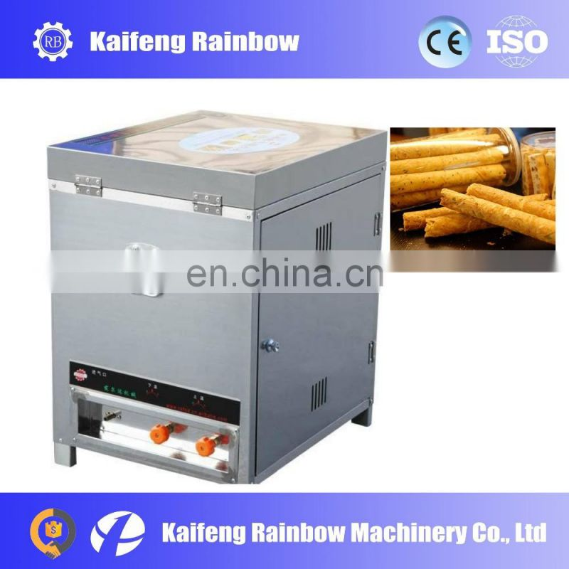 Hot Popular High Quality egg biscuit roll machine egg waffle roll making machine