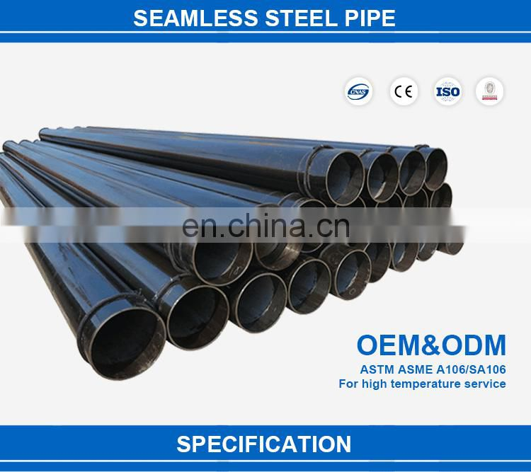 a106 large diameter high quality steel seamless pipe tube hose