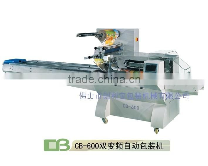 High performance horizontal pillow packaging machinery for vegetables CB-600