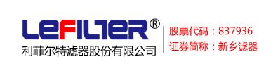 xinxiang lifeierte filter corp.ltd