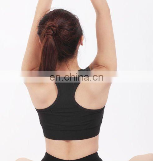 female beautiful elastic short yoga sport bra