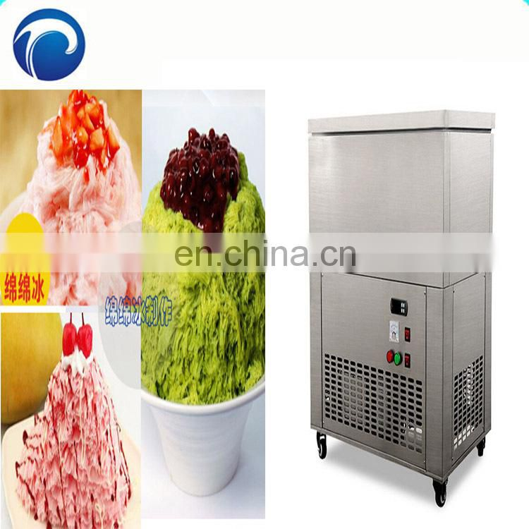 flavorama ice cream blending machine/rainbow soft ice cream machine