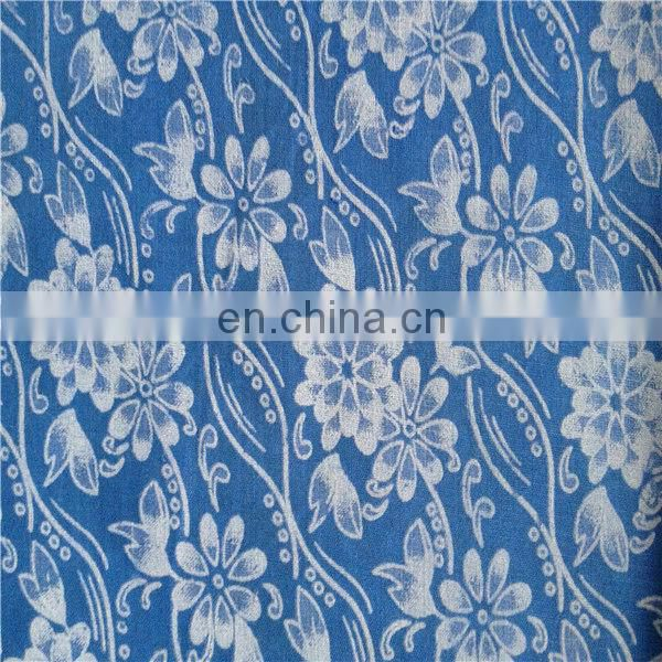t/c 65/35 shaoxing/polyester cotton burnout fabric/t/c 65/35fabric