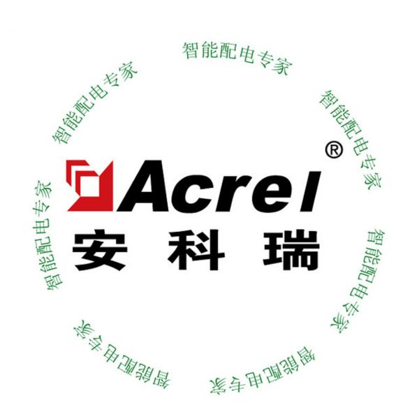 Acrel Co., ltd
