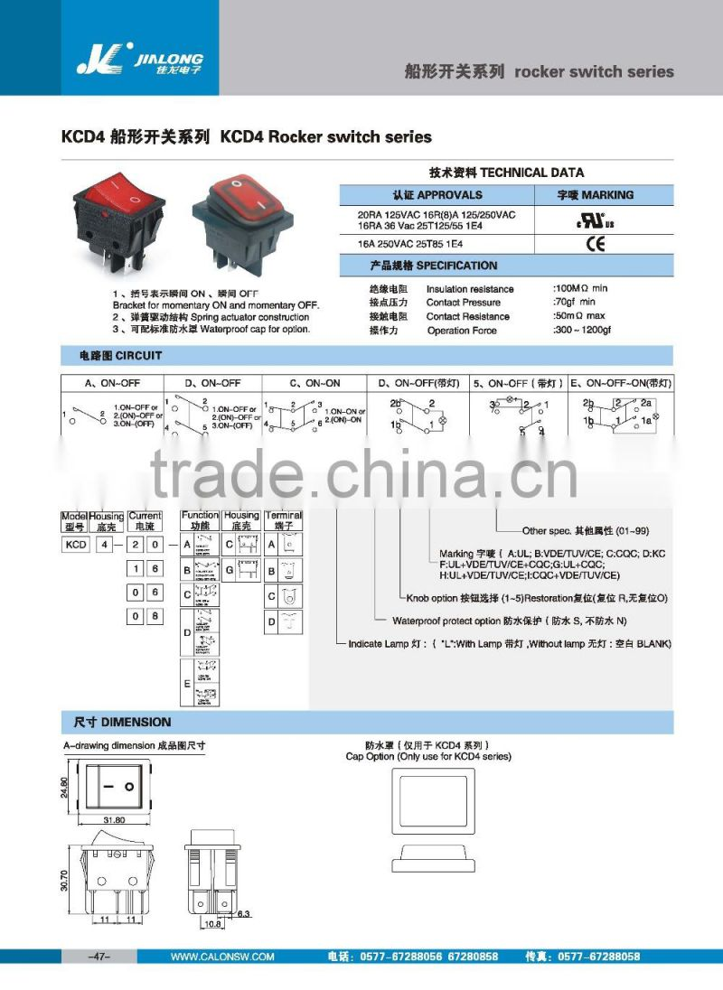 UL VDE 16A KCD4 2 double button illuminated switch T85 3way on-off 4pins 6pins rocker switch t125 waterproof rocker switch