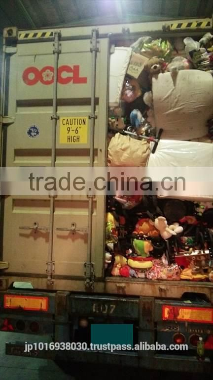 Used baby bath with mixed plastic products like toys, baby items... by 40 FT HQ container exported from Japan TC-009-11