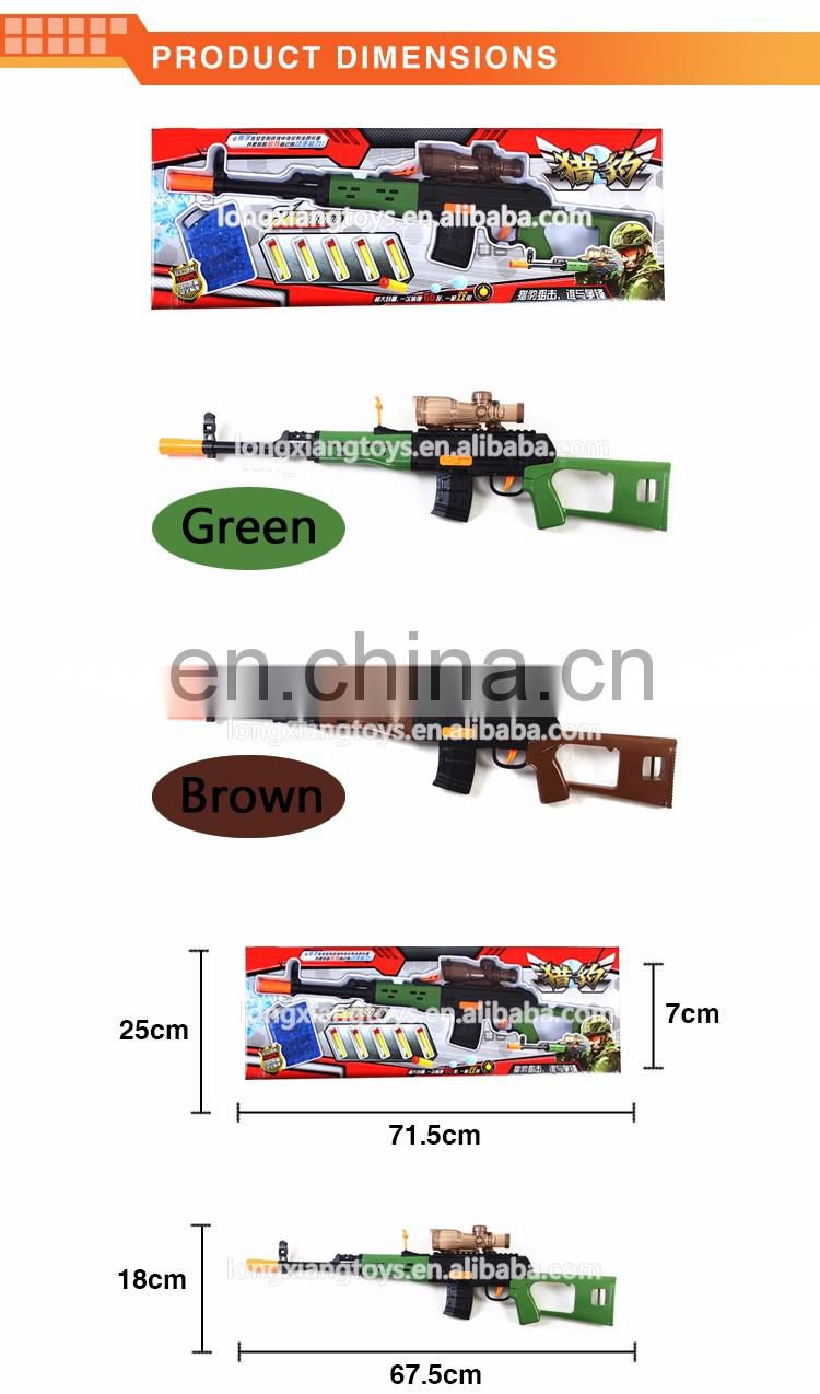 Best children toys easy-to-use airsoft airsoft gun with soft and water bullet
