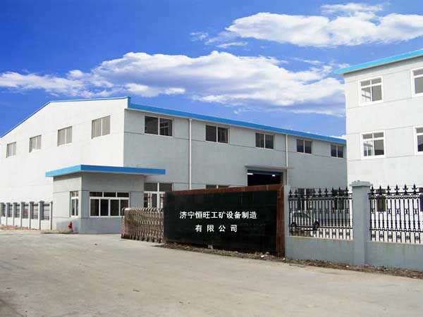 Hangzhou Fuluo Biological Technology Co.ltd