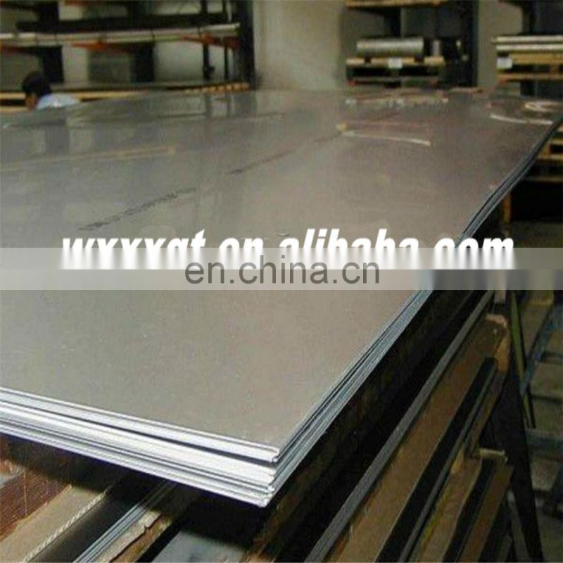 0.7mm Gold mirror stainless steel sheets price 409