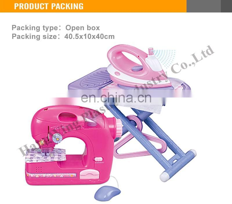 New Design B/O toy with light and music sewing machine toy funny toy iron
