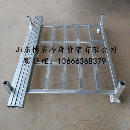Shandong Bo Cai cold storage rack Co., Ltd.