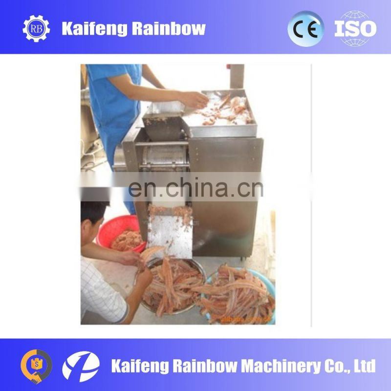 New Condition Hot Popular Fish Meat Bone Separator Fish Processing Separating Cleaning Machine Price