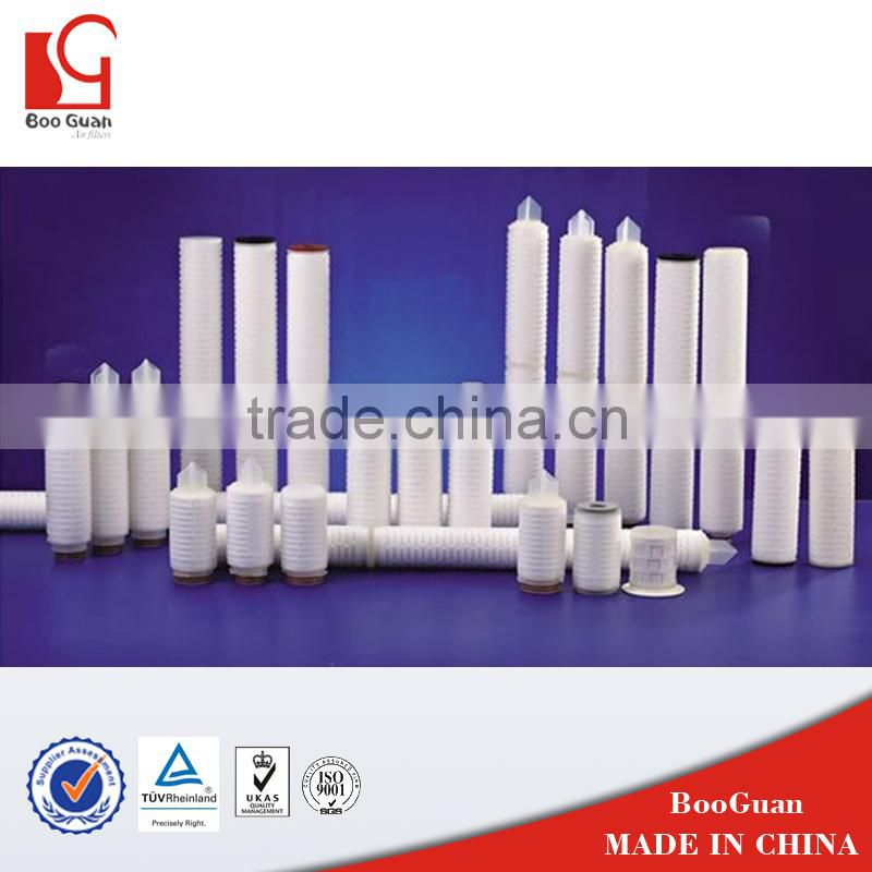 pp spun melt blown pp resin bonded filter cartridge