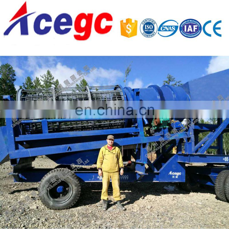 Capacity 100-150m3/h mobile sand stone washing & gold separating plant Image