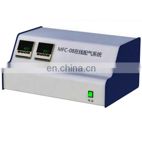 MFC-08A online gas distribution device
