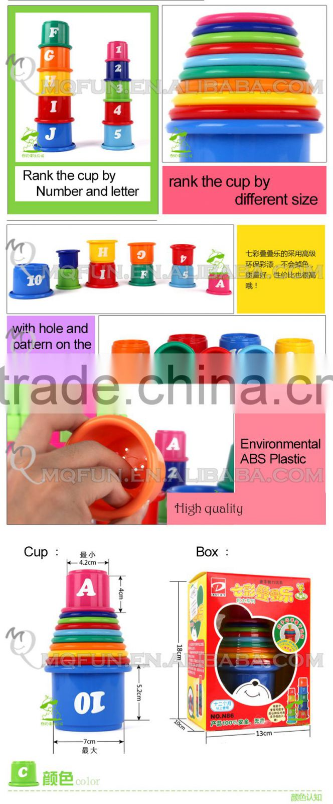 Mini Qute plastic multifunctional kids learning & education educational kids baby bath toys NO.MQ 046