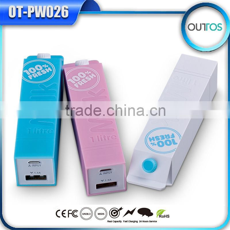 2600mah private label milk shape mobile power bank