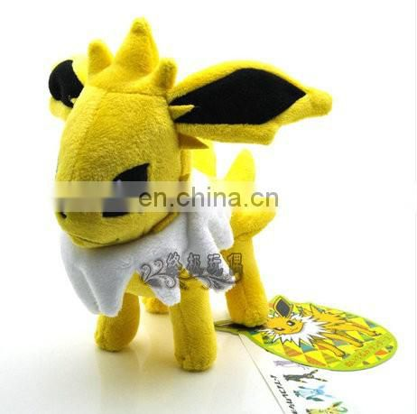 Custom High quality newest arrival novelty plush toy 2014