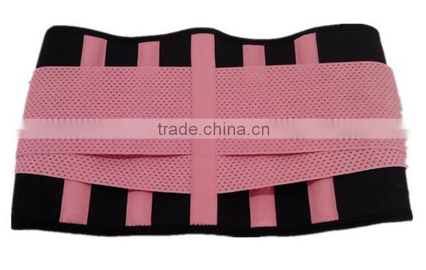 High Quality Low Price Neoprene Lumbar Support