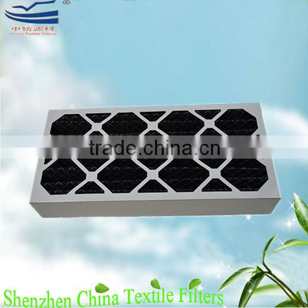 Odor removal activated carbon media with wire mesh
