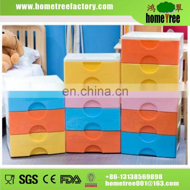 Hot Sale 3 Layers Drawer With Lock Upright Decorative Plastic Wall Cabinets