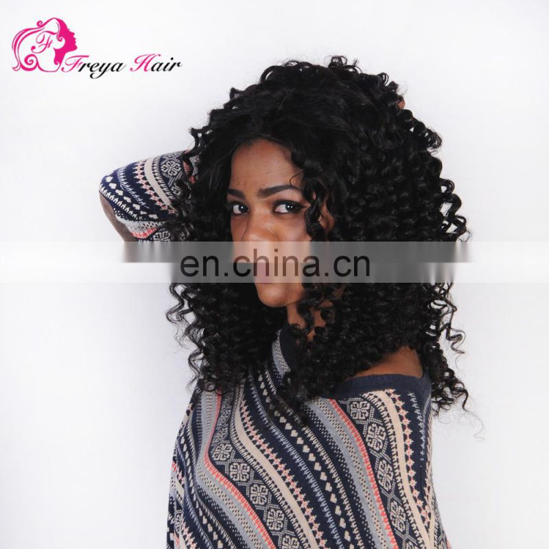 Beautiful hair style virgin Brazilian curly hair remy hair wigs