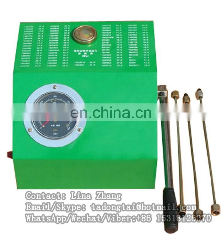STAR PRODUCT -- diesel fuel Nozzle Tester of Box-Type