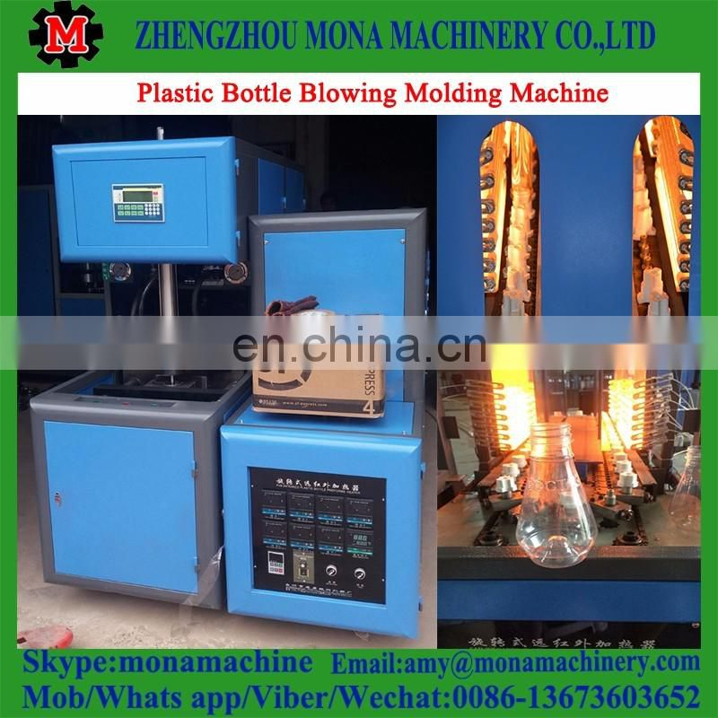 Factory price hot sale PET blowing machine/Plastic mineral water bottle making machine