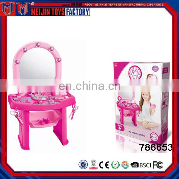 Girls Play Sets Plastic Children Dressing Table Toy for sale