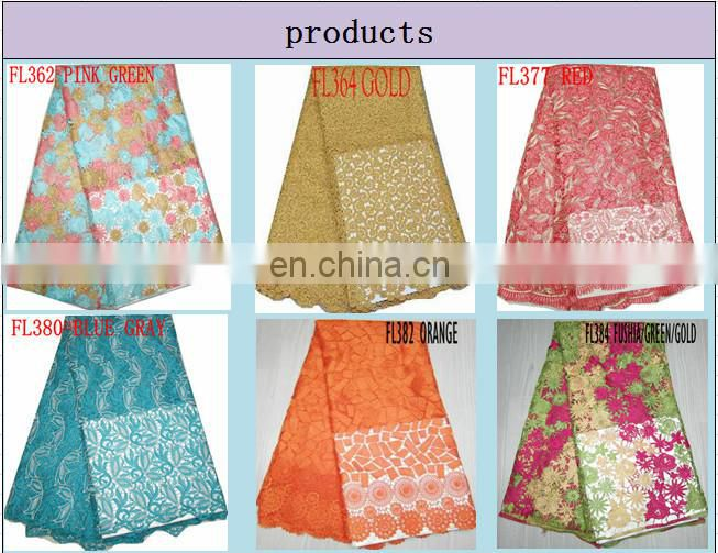 charinter african swiss voile lace fabric LA2356
